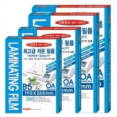 A4/B4/B5/A3 라미넥스 코팅필름(코팅지/기계코팅지)