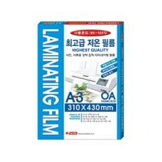라미넥스 코팅필름 단면매트/양면매트(A4)