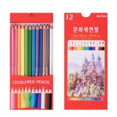 문화 12색색연필(종이케이스)