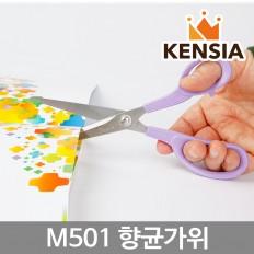 평화 M-501 향균 가위 사무용 학생용 문구