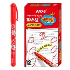 교사채점용 파스넷 색연필(빨강)