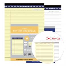 절취선노트(A4/B5/A5/미니) 속기용/세미나용 노트