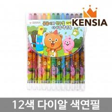 12색색연필/샤프식색연필/특가 어린이집 유치원 단체 생일선물 졸업선물 초등학교 입학선물