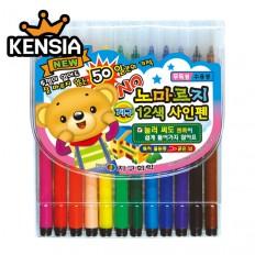 지구노마르지사인펜 12색(싸인펜)