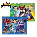 2000 헬로카봇 스케치북 1P/캐릭터 만화영화 유치원 초등학생 어린이집