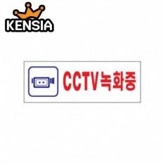 CCTV녹화중_0103