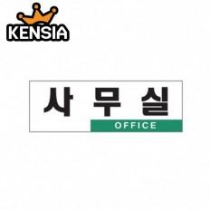사무실(OFFICE)_0224