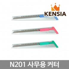 평화 N201 커터칼  (칼 카타칼 캇타칼 컷터칼)