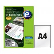A4 컬러 레이저 포토용지 20매 사진 인화지 전용지 V5500-20