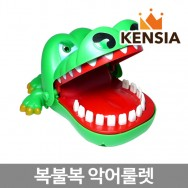 악어 이빨 게임/악어룰렛  이빨 누르기