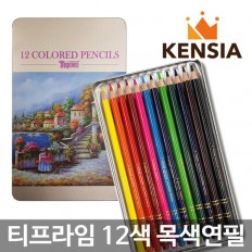티프라임 12색 색연필 (유성 목색연필 틴케이스)
