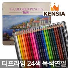 티프라임 24색 색연필 (유성 목색연필 틴케이스)