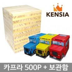 카프라 500P 원목 블럭(보관함 활용집)