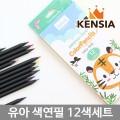 흑목 색연필 12색 (어린이집 유치원 선물)