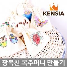 민화샵 에코 복주머니 핸드폰지갑 만들기 (물고기 모란 나비 부엉이 단청)