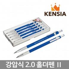 자바 홀더펜 2 (강압식) 2.0mm 제도용 연필 설계용 홀더 샤프 목공