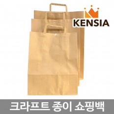 크라프트 종이 봉투 10개 크라프트지 쇼핑백