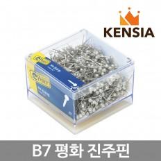 평화 B7 베스트 진주핀 대용량 플라스틱 케이스