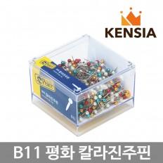 평화 B11 베스트 칼라 진주핀 사무용 대용량 플라스틱 케이스