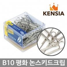 평화 B10 논스키드 크립 플라스틱케이스 사무용 클립 대용량