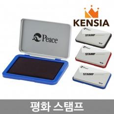 평화 사각 스탬프 도장 패드