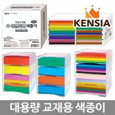 대용량 색종이 케이스 정리함/양면 단면 꽃무늬모아 학습교재용 1000매 2000매 4000매 종이접기 놀이