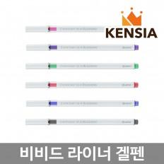 제노 xeno 비비드 라이너 겔 펜 0.38 mm