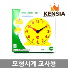 교사용 모형 시계 대형 30cm edx 25822 교육용 학습 시간 수업 공부