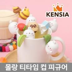 몰랑이 컵 피규어 6종세트 - 티타임 몰랑 캐릭터 컵장식