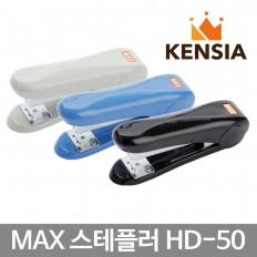 피스코리아 맥스 스테플러 HD-50