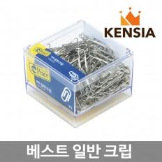 평화 베스트 B1 실버크립 대용량 일반클립 플라스틱 케이스